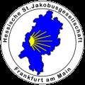 Hessische St. Jakobusgesellschaft e.V.